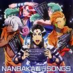 武内駿輔 ナンバカ看守SONGS CD