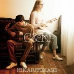 C&K ヒカリトカゲ<通常盤> 12cmCD Single
