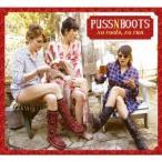 Puss n Boots ノー・フールズ、ノー・ファン<期間限定盤> SHM-CD