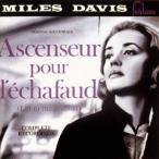 Miles Davis 死刑台のエレベーター【完全版】 SHM-CD