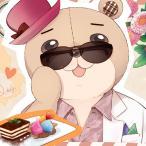 鈴木達央 アイドルを独り占めするCD 「√HAPPY+SUGAR=VACATION」 8th さとぅ CV.鈴木達央 CD