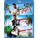 エディ・マーフィ ビバリーヒルズ・コップ べストバリューBlu-rayセット Blu-ray Disc