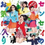 どるせん from TPD センセイのお気に入り 12cmCD Single