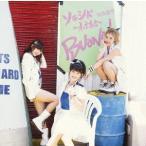 Buono! ソラシド〜ねえねえ〜 [DVD+CD] DVD