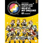 Machico THE IDOLM@STER MILLION LIVE! 3rdLIVE ...
