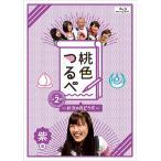 笑福亭鶴瓶 桃色つるべ〜お次の方どうぞ〜Vol.2 紫盤