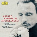 アルトゥーロ・ベネデッティ・ミケランジェリ Arturo Benedetti Michelangeli - The Complete Recordings on Deutsche  CD