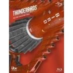 サンダーバード ARE GO ブルーレイ コレクターズBOX2 Blu-ray Disc