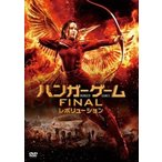 ジェニファー・ローレンス ハンガー・ゲーム FINAL:レボリューション DVD