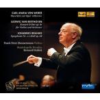 """ベルナルト・ハイティンク Weber: Ouverture zur Oper """"""""Oberon""""""""; Beethoven: Violin Concerto Op.61; Brahms: Sympho CD"""