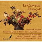 デイヴィッド・モロニー F. Couperin: Troisieme Livre de Pieces de Clavecin CD