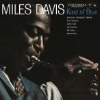 Miles Davis Kind Of Blue: Classic Album<限定生産> CD