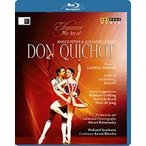 オランダ国立バレエ ミンクス: バレエ「ドン・キホーテ」(プロローグと3幕のバレエ) Blu-ray Disc