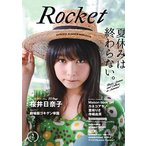 Rocket vol.2 Book