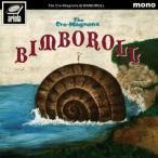 ザ・クロマニヨンズ BIMBOROLL CD