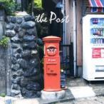 リーガルリリー the Post CD
