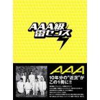 AAA AAA級雷センス Book
