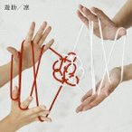 遊助 凛 [CD+DVD]<初回生産限定盤A> 12cmCD Single