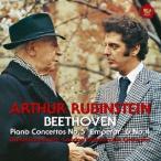 アルトゥール・ルービンシュタイン ベートーヴェン:ピアノ協奏曲第5番「皇帝」&第4番 [Blu-spec CD2] Blu-spec CD