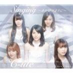℃-ute 夢幻クライマックス/愛はまるで静電気/Singing〜あの頃のように〜<通常盤C> 12cmCD Single