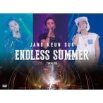 チャン・グンソク JANG KEUN SUK ENDLESS SUMMER 2016 DVD(TOKYO ver.) [2DVD+CD] DVD 特典あり