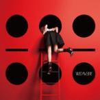 WEAVER S.O.S./Wake me up<通常盤> 12cmCD Single