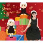 �����������륽�� ���ɤ�餦�� ������ Merry Christmas CD