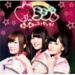 大坪由佳 恋と愛のエトセトラ! 【通常盤】 12cmCD Single