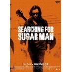 Rodriguez シュガーマン 奇跡に愛された男 DVD