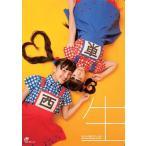 生ハムと焼うどん 生ハムと焼うどん写真集 Photograph collection and DVD vol.1 [BOOK+DVD] Book