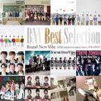 Brand New Vibe BNV Best Selection CD