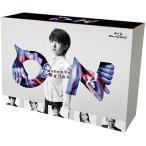 波瑠 ON 異常犯罪捜査官 藤堂比奈子 ディレクターズ・カット版 ブルーレイBOX Blu-ray Disc