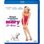 ピーター・ファレリー メリーに首ったけ  Blu-ray Disc