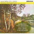 モーラ・リンパニー ラフマニノフ: ピアノ協奏曲第2番; プロコフィエフ: ピアノ協奏曲第3番, 他 SACD Hybrid