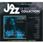 ジャズ・LPレコード・コレクション 4号 [BOOK+LP] Book