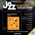 ジャズ・LPレコード・コレクション 21号 [BOOK+LP] Book