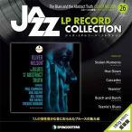 ジャズ・LPレコード・コレクション 26号 [BOOK+LP] Book