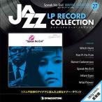 ジャズ・LPレコード・コレクション 27号 [BOOK+LP] Book