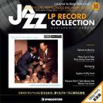 ジャズ・LPレコード・コレクション 30号 [BOOK+LP] Book