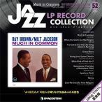ジャズ・LPレコード・コレクション 52号 [BOOK+LP] Book