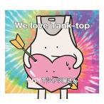 ヤバイTシャツ屋さん We love Tank-top<通常盤> CD