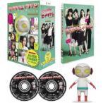 新木優子 ラブラブエイリアン DVD-BOX<数量限定版> DVD 特典あり
