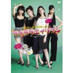 新木優子 ラブラブエイリアン DVD-BOX<通常版> DVD