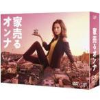 北川景子 家売るオンナ DVD-BOX DVD
