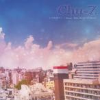 Chu-Z まだ君が好きで/Meow!/Keep Me Out Of Heaven [CD+DVD]<初回限定盤A> 12cmCD Single