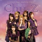 Chu-Z まだ君が好きで/Meow!/Keep Me Out Of Heaven<通常盤> 12cmCD Single