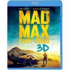 ジョージ・ミラー マッドマックス 怒りのデス・ロード 3D&2Dブルーレイセット Blu-ray 3D