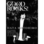 GOOD ROCKS! Vol.78 Book