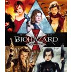 バイオハザードI V Blu-rayスーパーバリューパック  バイオハザード ザ ファイナル 公開記念スペシャル パッケージ