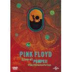Pink Floyd ピンク・フロイド ライブ・アット・ポンペイ ディレクターズ・カット DVD